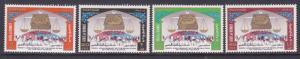 Kuwait 431-34 MNH OG 1968 1400th Anniversary of the Koran Full set VF