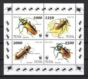 Touva, 423-426 Russian Local. Insects sheet of 4.  W.W.F. logo.