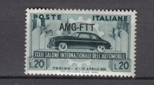 J27605 1951 italy-trieste set of 1 mh #111 sports ovpt