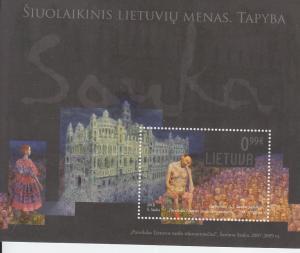 2018 Lithuania Contemporary Art SS (Scott NA) MNH