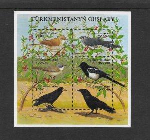 BIRDS- TURKMENISTAN #88  MNH