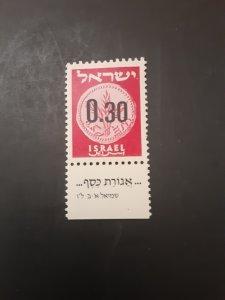 *Israel #176           MNH