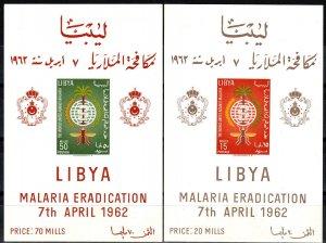 Libya #219z   F-VF Unused  Sheets CV $34.00  (X7860L)