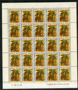 CAMEROON 534 MNH SHEET OF 25 SCV $10.00 BIN $5.00