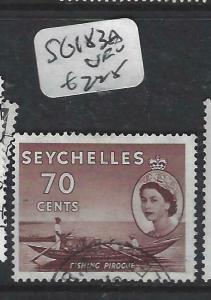 SEYCHELLES  (PP2905B)  QEII  70C  BOAT  SG183A   VFU