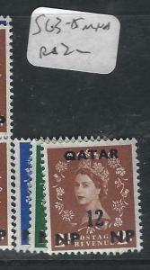 QATAR   (PP1403B)  ON GB QEII  SG 3-5    MNH