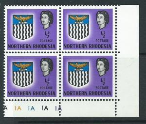Northern Rhodesia  SG 75 MUH Block x 4 Plate IA