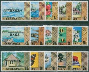 Kiribati OKGS 1981 SGO11-O25 Scenes Ships Flowers Fish set MNH