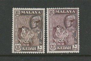 Malaya Kedah 1959/62 10c deep Brown & 10c deep Maroon, MM SG 109 & 109a