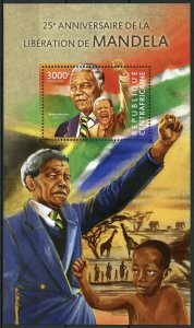 Central African Republic Nelson Mandela Stamps 2015 MNH Famous People 1v S/S