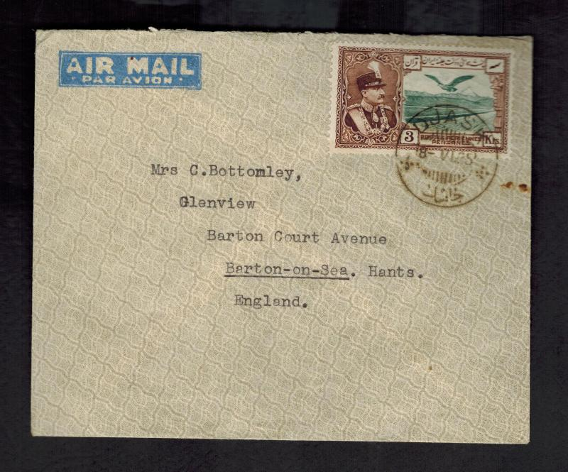 1935 Djask Persia Airmail Cover to London England Orient Airways