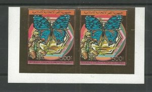 1989 Comoro Islands Scouts birds gold Imperf pair