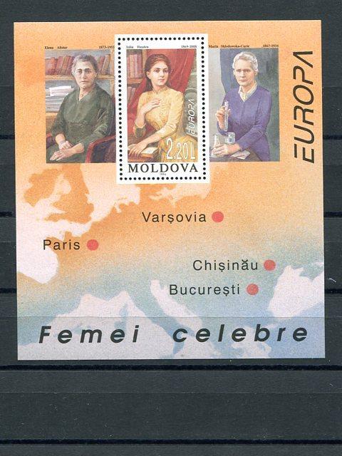 Moldova Europa 1996  sheet Mint VF NH