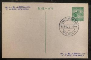 1944 Manila Philipines Postcard First Day Cover FDC Japan Occupation Constitutio