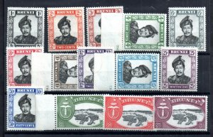 Brunei 1952 set to $5 MNH (PO Fresh) SG100-113 WS18434