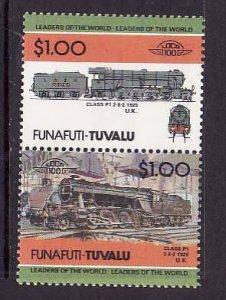 Tuvalu-Funafuti-Sc#22- id6-unused NH Trains-Locomotives-1984-86-