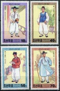 Korea 2001. Ri-Dynasty Men's Costumes (MNH OG) Set of 4 stamps