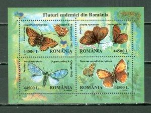 ROMANIA 2002 BUTTERFLIES #4535 SHEET MNH...$13.00