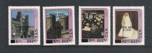 Bhutan #455-8 comp mnh cv $15.35 Princess Diana Royal Baby