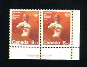 C B7 -2  pair  Mint NH VF 1975 PD