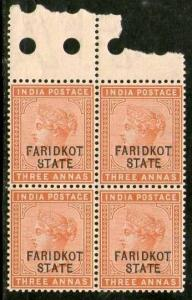 India FARIDKOT State QV 3As Postage SG 6 / Sc 7 in BLK/4 Cat. £36 MNH Inde I...
