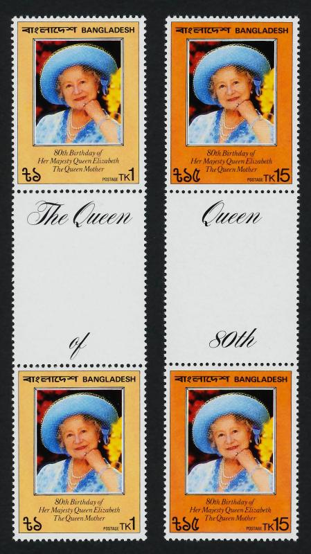 Bangladesh 187-8 Gutter pairs MNH Queen Mother 80th Birthday, Flowers