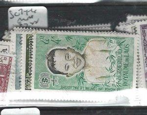 LAOS (PP3006B)  SC 74-6    MNH