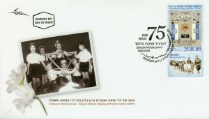 Israel Military & War 2020 FDC WWII WW2 Concentration Camps Liberation 1v Set