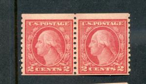 Scott #454 Washington Mint Coil Pair of Stamps NH (Stock #454-50)