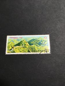 P.R. China #1189 Used 2016 Sc, Cat. $4.50 1974 Great Wall 8f Corner Cancel