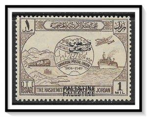 Jordan #N18 (v) Occupation Palestine Double Overprint MNH