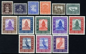 NEPAL 1959 The Complete Pictorial Set SG 120 to SG 133 MINT