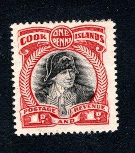 Cook Islands, Scott 92, VF, Used,  CV $2.40   ....... 1500052