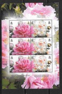 PITCAIRN ISLANDS SG824/5 2011 PEONY FLOWERS SHEETLET MNH