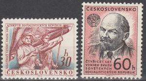 Czechoslovakia  #1139-40  MNH F-VF (V4227)