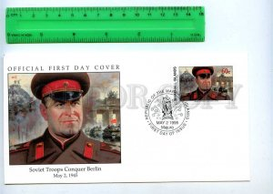 242064 MARSHALL ISLANDS WWII Soviet Troops Conquer Berlin 1995 year FDC
