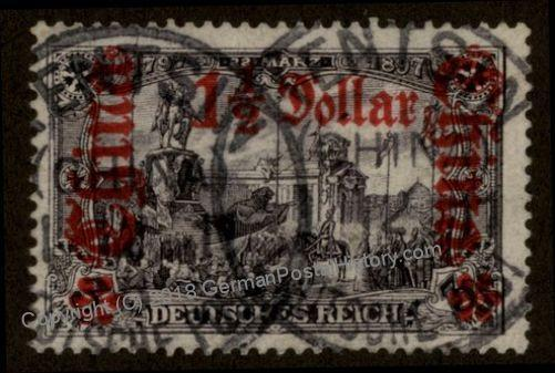 Germany 1911 China TIENTSIN Mi36A Used Unwatermarked 77963