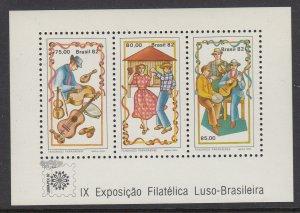 Brazil 1822A Lubrapex SS mnh