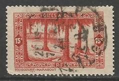ALGERIA 84 VFU Z5825-1