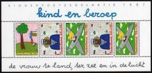 HERRICKSTAMP NETHERLANDS Sc.# B634A 1987 Professions S/S