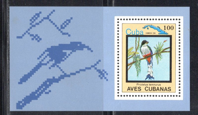 Cuba MNH S/S 2658c Birds 1983