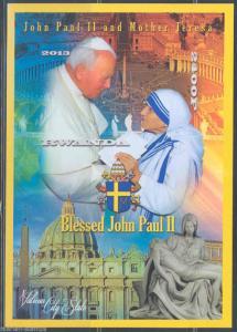 RWANDA POPE JOHN PAUL II & MOTHER TERESA SOUVENIR SHEET  MINT NH IMPERF