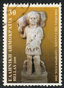 GREECE 1978, CHRISTIANITY, 2000th ANNIVERSARY. USED. F-VF. (423)