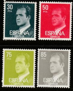 SPAIN 2190//2194, KING JUAN CARLOS, SHORT SET. MINT, NH. F-VF. (68)