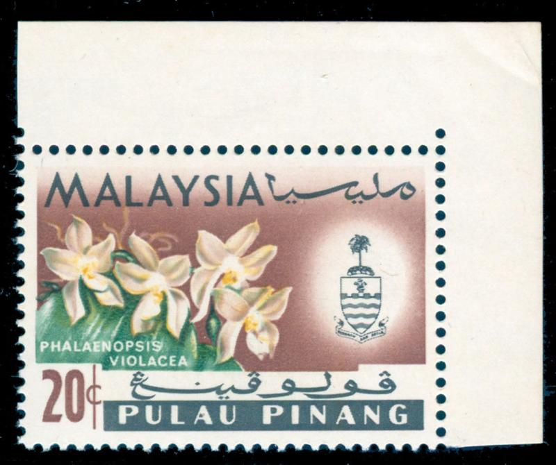 MOMEN: MALAYA PENANG SG#72a 1965 MINT OG NH ** PURPLE OMITTED **