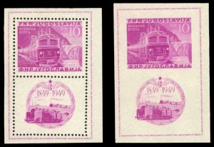Yugoslavia 1949 TRAIN UPU S/SS PERF AND IMPERF MNH #C33 C33a CV$35... [76183]