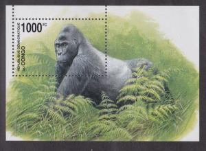 Zaire # 1641a (footnote), WWF - Gorillas, NH,