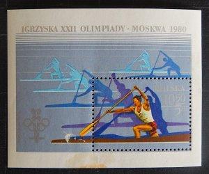 Poland, Sport, 1980, (1348-T)