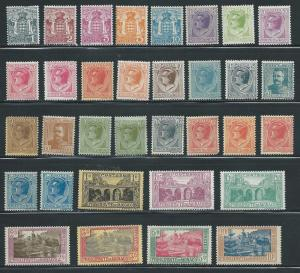 Monaco 60-92 Various set MH