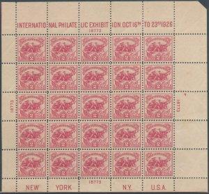US Scott #630 Mint, XF, Hinged